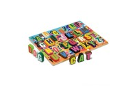 Melissa & Doug Jumbo ABC Wooden Chunky Puzzle (26pc) Deal