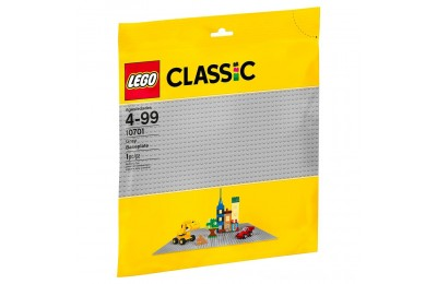 Black Friday 2020 LEGO Classic Gray Baseplate 10701 Deal